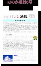 newspaper06.png
